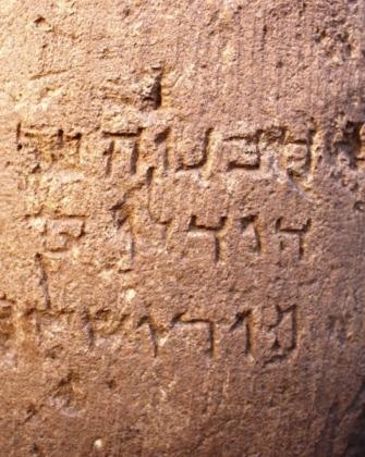 jeruzsálem felirat